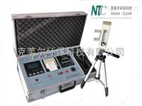 吴忠固原厂家直销室内污染检测仪检测仪有用吗