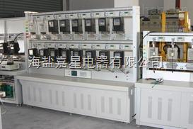 电能表校验装置