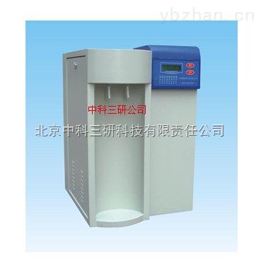 HG06-CS-D10-实验室级超纯水器