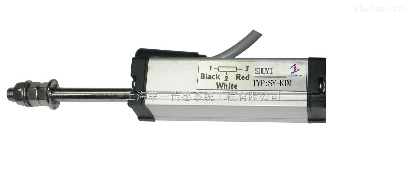 微型拉杆式位移传感器,微量程拉杆式位移传感器