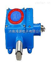 (N02)二氧化氮泄漏檢測儀'(N02)二氧化氮泄漏檢測儀'