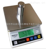 APTP457A电子计数计重秤3KG/0.1G