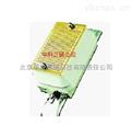 叶面湿度传感器 叶面湿度传感装置