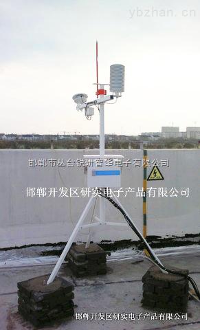 甘肃光伏电站气象监测仪