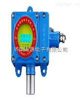 家用天然氣濃度檢測儀'家用天然氣濃度檢測儀