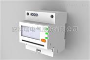 安科瑞DDSY1352单相电子式预付费电能表