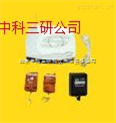 智能斷電型電力電纜防盜報警器 智能型斷電報警器