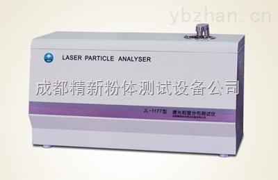 JL-1177-濕法全自動激光粒度儀