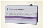 湿法全自动激光粒度仪