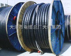 ZR-KVVRZC电缆订做