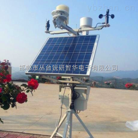 小型自动气象站应用案例