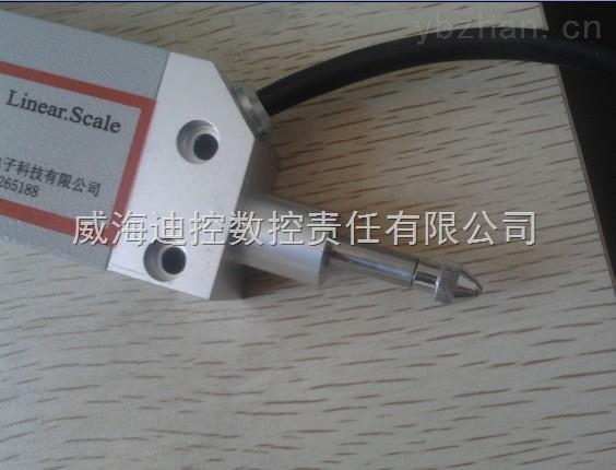 迪控光栅测位移传感器