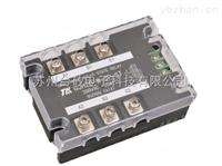 GJH20-W-3P-ST电机正反转固态继电器