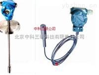 铠装插入式液位变送器 铠装插入式不锈钢液位变送器