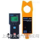 ETCR9000B無線高低壓鉗形電流表