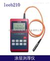 供应 金属表面涂层测厚仪-leeb210