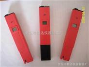 笔式酸度计PHS-2000