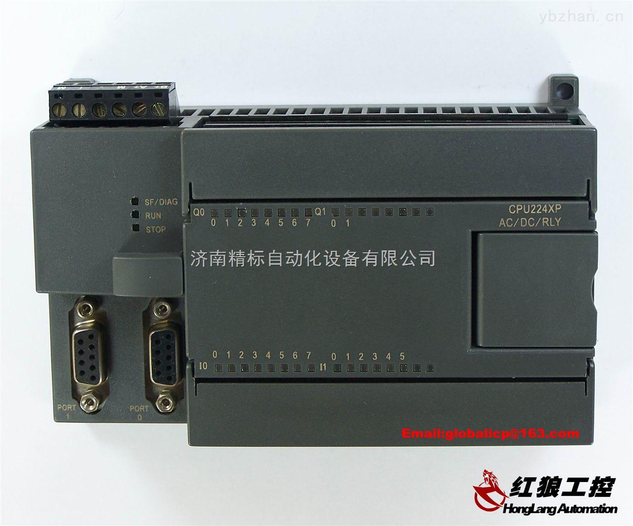 【实体公司】CPU224XP AC/DC/RLY,国产兼容西门子带模拟量2AD1DA