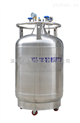 佛山\惠州\东莞自增压液氮罐价格 YDZ自增压液氮罐广东一级代理商