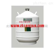 液氮容器运输贮存两用系列 液氮容器运输贮存两用装置