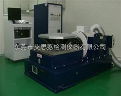 ES-2叶片振动试验台