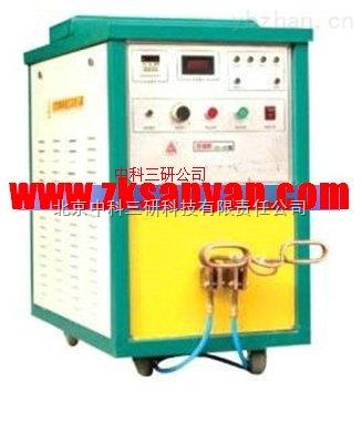 yj33-02 高频感应加热机 金属机壳加热机