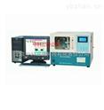 汉显一体测硫仪 全硫含量测定装置