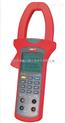 UT231 數字鉗形功率計