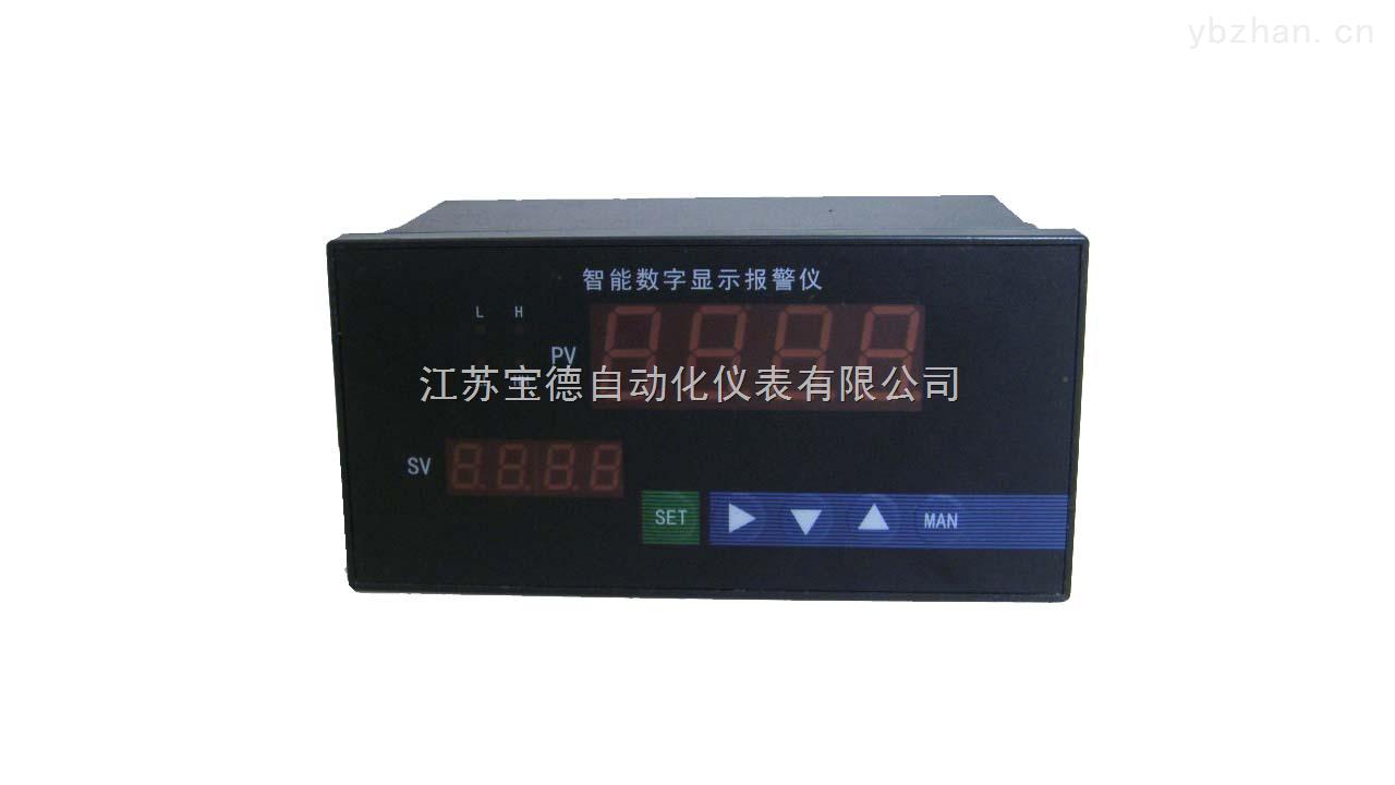 智能溫度控制儀