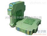 KTR-C31一路检测端一路操作端隔离式安全栅