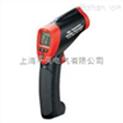 ET9826H工業高溫紅外測溫儀