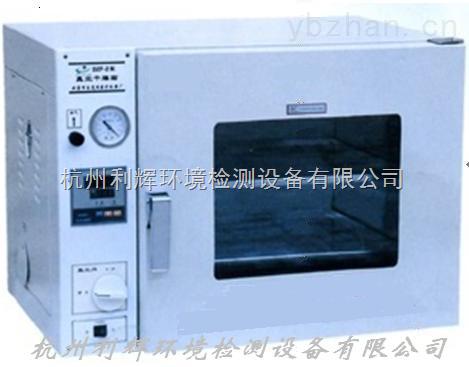 DZF-6020真空干燥箱,真空测试机