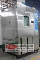 XL-80单点式紫外线加速老化测试箱规格