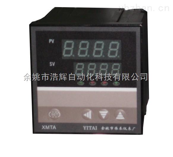 XMTA-6000,-高精度温控仪XMTA-6000数显温控器