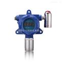 固定式硫化氫報警儀YT-95H-H2S-A
