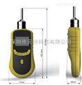 手持式氟化氢浓度检测仪,便携式氟化氢检测仪SKY2000-HF
