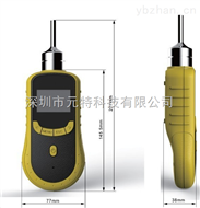 环境检测专用甲醛检测仪SKY2000-CH2O,性价比zui高甲醛检测仪