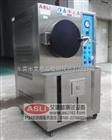 塑料进口高低温老化箱规格