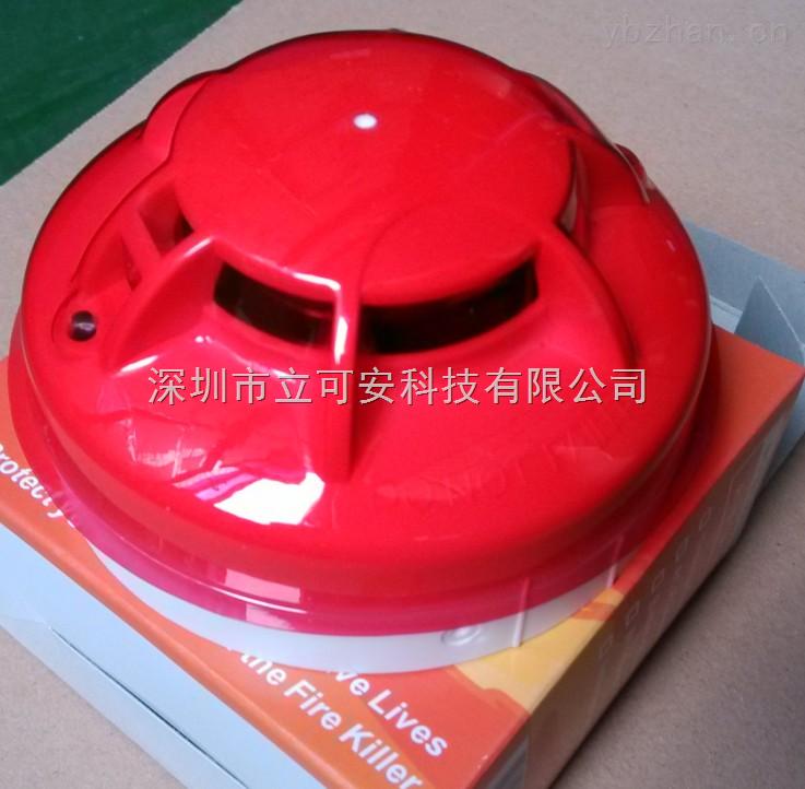 家用220V烟雾报警器 独立烟感探测器 火灾探测器