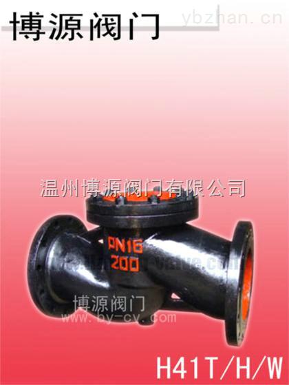 碳钢H41H-25C-DN400升降式止回阀