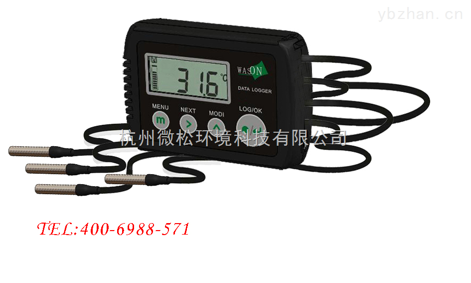 温度记录仪(四温度探头外置)