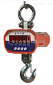青海供應OCS電子吊鉤秤,西寧5噸電子吊鉤秤