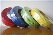 BV1.5铜芯电缆电源线