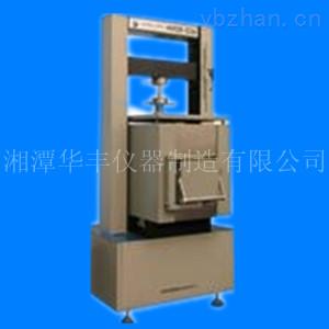 GKZ-GKZ-II- xxyy由于高温抗折试验机