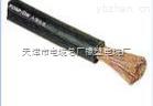 yh16平方电焊机电缆报价