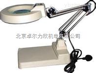 北京SK台式放大镜厂家总代理SK放大镜价格哪里卖SK放大镜