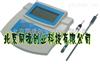 精密电导率测定仪