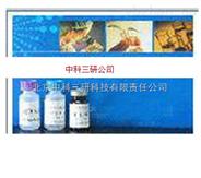 ATP荧光检测仪配套试剂