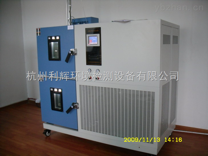 高标准温度冲击检测机(经济型)