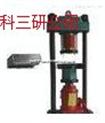 手动数字式压力试验机 建筑材料手动数字式压力试验机